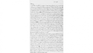 lettre winnie 1969 7000 0