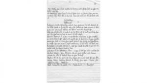 lettre winnie 1984 2000 0