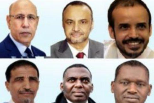 candidats à la prészidnetielle en Mauritanie